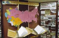 Раздел Строительство. Материалы с 1974-84гг.