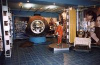 Вид экспозиции музея