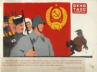 Агитационный плакат и фронтовая фотография 1941-1945 гг