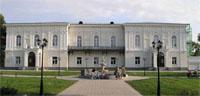 Атаманский дворец. Памятник архитектуры XIX в. регионального значения