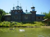 Свято-Георгиевская церквь