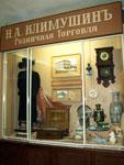Ставрополь провинциальный. Фрагмент экспозиции