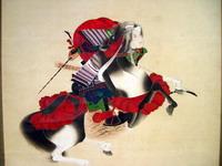 Самураи. The Art of War