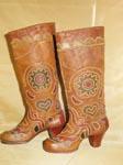 Экспозиции: Старинная татарская национальная обувь. Читек.