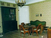 Музей-квартира А.А.Блока