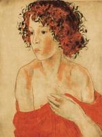 Девочка в красном. 1926