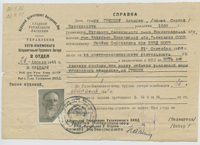 Об освобождении Митрополита Сергия (Гришина). Новомученеки и исповедники Российские в Историческом музее