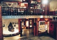 Музей. Общий вид изнутри