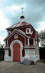 Билярский музей-заповедник. Часовня на могиле  А.М. Бутлерова