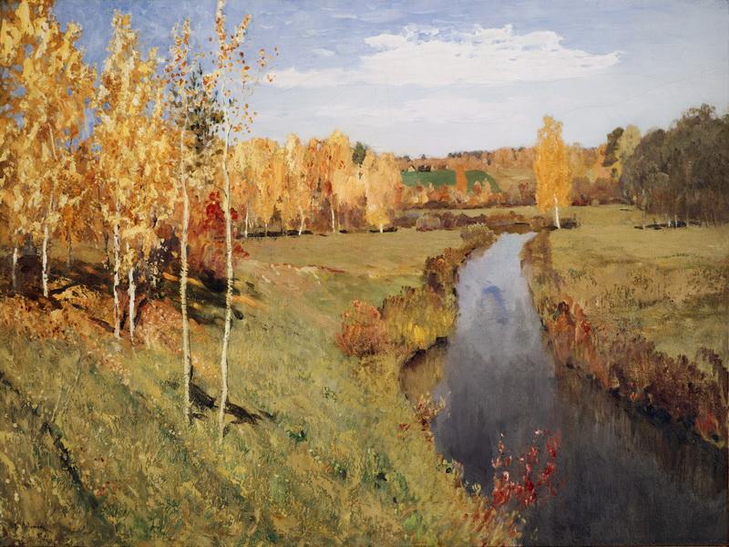 Экспозиции: Золотая осень. 1896. Холст на картоне, масло
