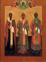 Святители Василий Великий, Григорий Богослов и Иоанн Златоуст.  Вторая половина XIX в. Дерево, темпера
