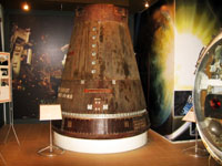 Космический аппарат Янтарь