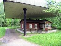 Дом семьи Парвиайненов