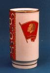 Ваза фарфоровая с изображением комсомольского значка