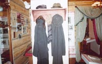 Одежда Хасана Туфана