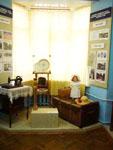 Первый зал. Дворянский период