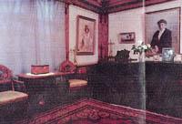 Фрагмент большой гостиной