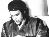 Экспозиции: Че Гевара.
