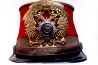 Реликвии русско-турецкой войны 1877-1878 гг. во Владимиро-Суздальском музее