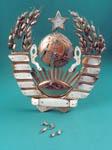 Макет ножевой Герб Советского Союза,  К.Н.Кулагин, 1937