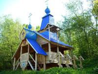 Свято-Николаевская часовня