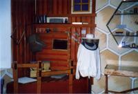 Снаряжение пчеловода