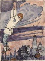 Мальчик висит на облаке. 1896-1898. Эскиз иллюстрации к сказке Отчего медведь стал куцый.