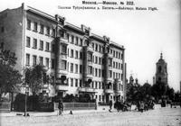 Открытка с видом дома Пигит на Садовой-Триумфальной. 1910-е гг.