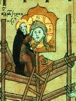Андрей Рублев пишет образ Спаса Нерукотворного на западной стене Спасского собора. Фрагмент миниатюры лицевого списка Жития Сергия Радонежского 1580-х – начала 1590-х годов.