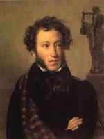 Экспозиции: О.А.Кипренский. А.С.Пушкин. 1827 г. Холст, масло