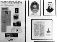 Фрагмент экспозиции Речники в борьбе с колчаковцами и интервентами в 1918-1920гг.
