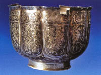 Серебряная чаша. Хоросан 12век