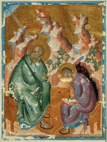 Миниатюра Евангелист Иоанн с Прохором. Евангелие Хитрово. Конец XIV - начало XV века.