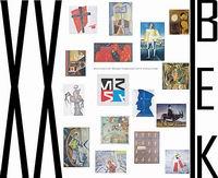 Внутреннее пространство войны. Блокада Ленинграда в фотографиях 1941-1944