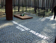 Ворота на Польское захоронение. Фото А.Лебедева