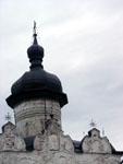 Купол Успенского собора. XVI в.