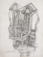 Цикл Устья. №4. 1975. Бумага, графитный карандаш. 28х18,5. Собрание автора