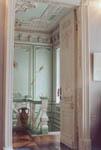 Интерьер музея. Художественная лепнина и панельная разделка стен.