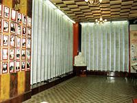 Зал Великой Отечественной войны. Мартиросы павших