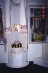 Фрагмент выставки Христианство. Наследие и традиции. Декабрь 1999 г.