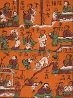 Вьетнамская народная картина. Двадцать четыре примера сыновей почтительности.