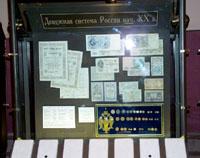 Самарский музей им. П.В.Алабина. Фрагмент экспозиции. Фото А.Лебедева