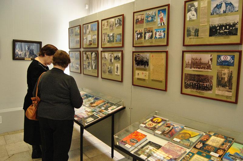 Музейные выставки