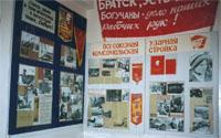 Фрагмент экспозиции зала Богучанская ГЭС