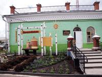 Вход в Музей Береста Сибири