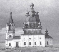 Церковь Николая Чудотворца в Сенной Губе 1960-е гг.