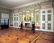 Зелёная столовая (Екатерининский дворец)