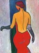 Art Forte Амир Тимергалеев в Музее современного искусства