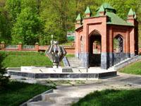 Билярский музей-заповедник. Вход к Святому ключу