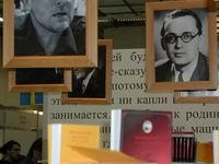 7 Международная ярмарка интеллектуальной литературы Non/Fiction